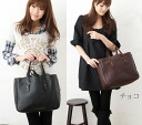 ★ points 10 times CI-VA Chiba Nume leather tote (with bag)