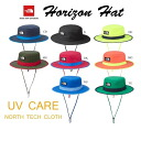 I cope with the North face unisex horizon hat everyday life. It is security hat / cap / hat UV care ultraviolet rays measures The North Face Unisex Horizon Hat in UV cut rate more than 85%