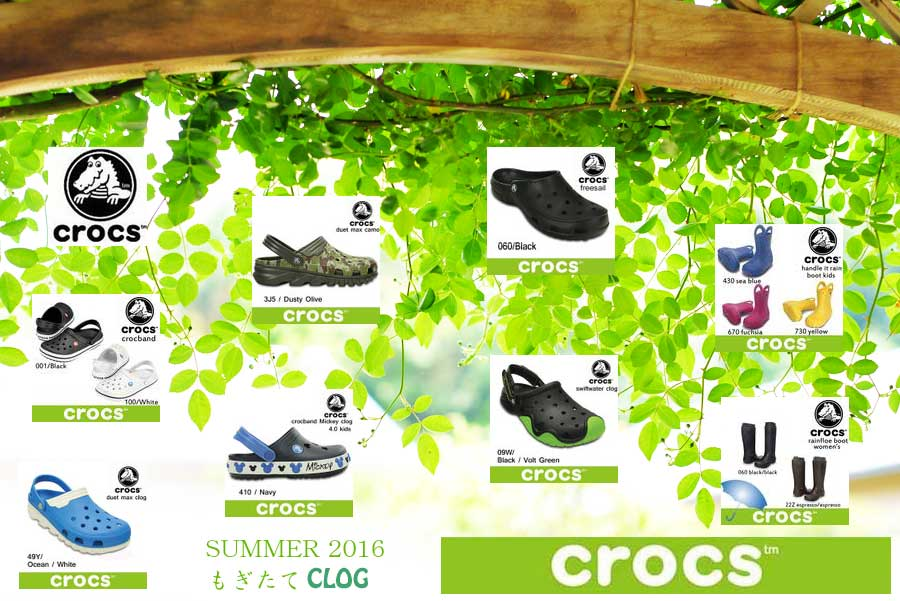 CROCS 2016 SUMMER