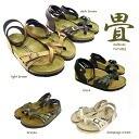525 Yen off Birkenstock tatami Maldives Maldives sandal dark brown light brown black bronze champagne cream 803503 803013 803513 803053 803293 TATAMI by Birkenstock Maldives