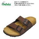 Betula by Birkenstock Boogie Brown clock Sandals / comfort Sandals ビルコフロー Betula By Birkenstock Boogie DarkBrown Birko Flor