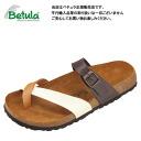 Betula by Birkenstock Meer Pearlized ビルコフロー clock / comfort Sandals Betula By Birkenstock Meer Multi Brown Birko Flor