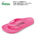 Betula by Birkenstock energy Beach Sandals EVA rubber sandals Betula By Birkenstock Energy Pink