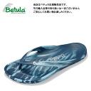 Betula by Birkenstock energy Beach Sandals EVA rubber sandals Betula By Birkenstock Energy DarkBlue/LightBlue