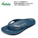 Betula by Birkenstock energy Beach Sandals EVA rubber sandals Betula By Birkenstock Energy DarkBlue