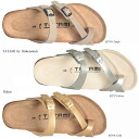 less than half the 50% off clearance sale Birkenstock tatami Dakar Silver Gold taupe TATAMI by Birkenstock Dakar Silver Gold Taupe comfort Sandals men's women's men's Dancewear