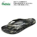 ベチュラバイビルケンシュトックエナジービーチサンダル EVA rubber sandals Betula By Birkenstock Energy Khaki/Black