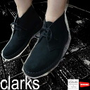 Clarks women's originals desert boots Clarks Originals Womens Desert Boot Black Suede