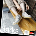 Clarks women's originals desert Trek Clarks Originals Womens DesertTrek Sand Suede