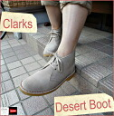 Clarks women's originals desert boots Clarks Originals Womens Desert Boot SandSuede
