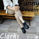 Womens Funny Dream, dream Clarks Originals, Clarks Womens casual Fanny
