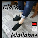 Clarks women's originals Wallaby Black Suede Clarks Originals Womens Wallabee Black Suede
