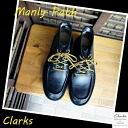 on the orders of up to 40% off 1:00 PM on the same day shipping Clarks men's casual manly path Clarks Manly Path Black Leather