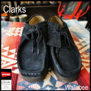 Clarks originals Wallaby Clarks Originals Wallabee Black Suede