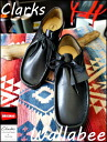 Clarks originals Wallaby Clarks Originals Wallabee Black Smooth Leather