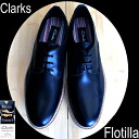 It is special price kulaki men smart British Brogue Style フロティラライトブラックレザー Clarks Flotilla Light Black Leather for 40%off clearance