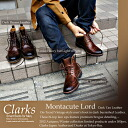 same day shipping is on orders of up to 40% off 1:00 PM Clarks men's smart British Brogue Style Monte cute road dark Tan Leather Clarks Montacute Lord Dark Tan Leather