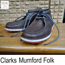 Clarks men's casual Mumford fork Clarks Mumford Folk Dark Brown Leather