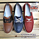 It is same-day shipping by an order until 1:00 p.m. on kulaki men Easy Weekend クラークスネードンポート Clarks Casual Nadon Port weekdays