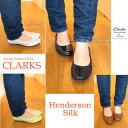 Perforation with a feeling of 2014 kulaki women casual Henderson silk Spring / Summer relaxation was designed newly. The Active AIR deployment. Clarks Casual Henderson Silk