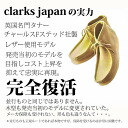 I reproduce the first production type! Kulaki originals wallaby boots Maple Clarks Originals Wallabee Boot Maple