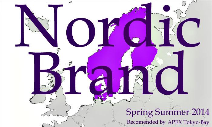 Nordic Brand �̲��֥���