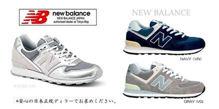 NewBalance WR996ml574