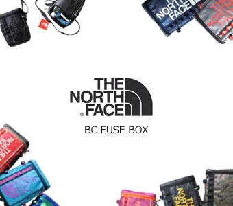 BC FUSE BOX