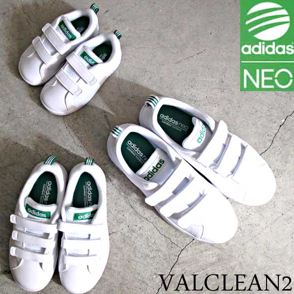 Adidas adidas neo il velcro 5703 kenmore 1d49a8d