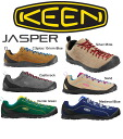 Fall 2013/winter colour new arrival! Keen men's Jasper outing 2013 ashes trekking shoes comfort shoes KEEN MENS JASPER