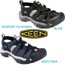 It is most suitable for the vicinity of a river in the material which is hard to absorb Keen Womens New port H2 Kean women Newport H2 multicolored comfort sandals / clog sandals water★
