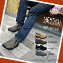 Point 10 x Merrell jungle MOC Pewter, Taupe, Gunsmoke, Midnight Mens Outdoor sneakers Merrell Jungle Moc Mens 4Colors