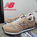 New Balance NB M340 EE beige / wine New Balance NB M340EE (BW) running casual sneakers shoes shoes