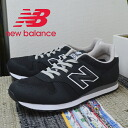 New balance NB M340 EE black New Balance NB M340EE (BK) running casual sneaker shoes shoes