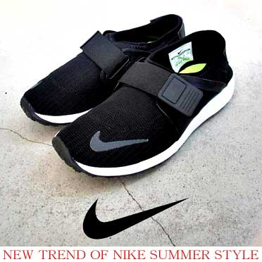NIKE SINSEN FLY FORM