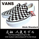 On weekdays until 13: immediate delivery vans slip-on black / white checker check ヴァンズスケート Shoes Sneakers VANS Slip-On Black/White Checker.