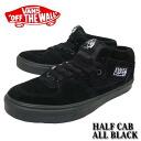 Vans half cab Black Suede Steve Caballero Vans Half Cab Black/black Suede