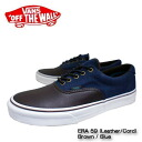 Vans sneakers Ella 59 ( leather corduroy) Brown Blue Vans sneakers ERA 59 (Leather/Cord) Brown / Blue