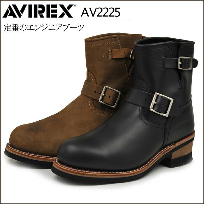送料無料】 AVIREX AV2225 HORNET ...