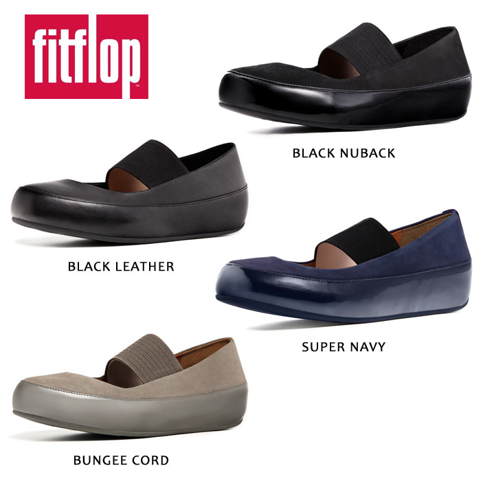 fitflop due mj