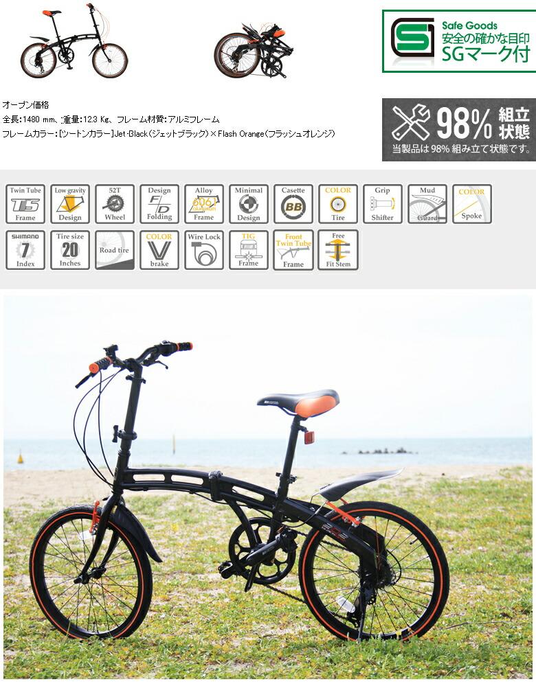 ... トップ > アウトドア > 自転車