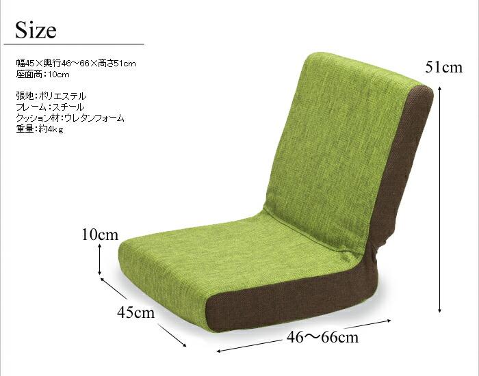 コンパクトフロアチェアー 沙发面料 ☆ 齿轮运算式 3 阶段卧椅子垫