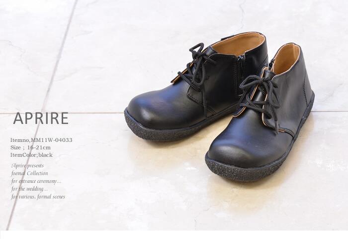 ... > アイテム > 靴・靴下 > 靴