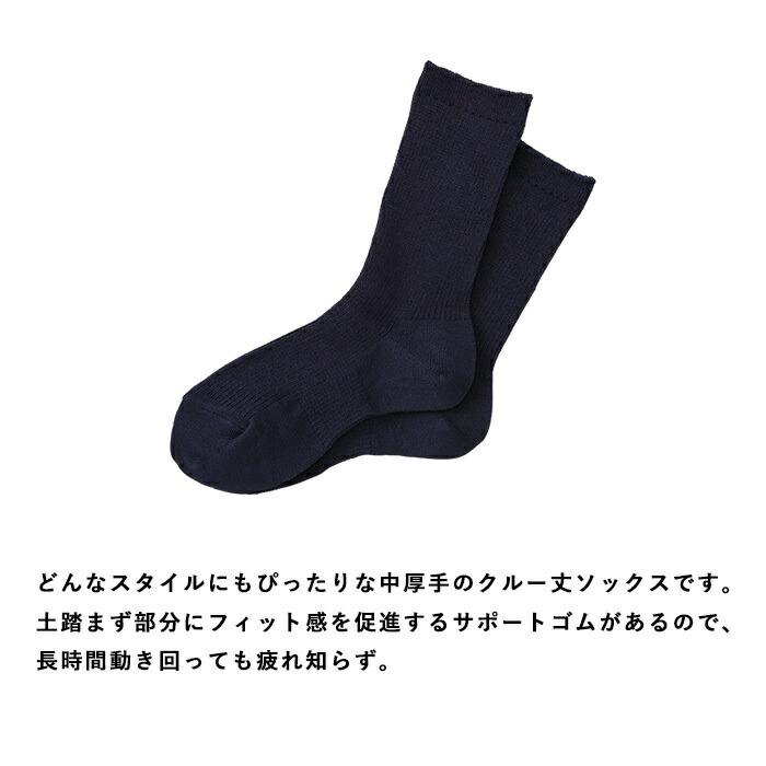 キッズ靴下 フォーマル