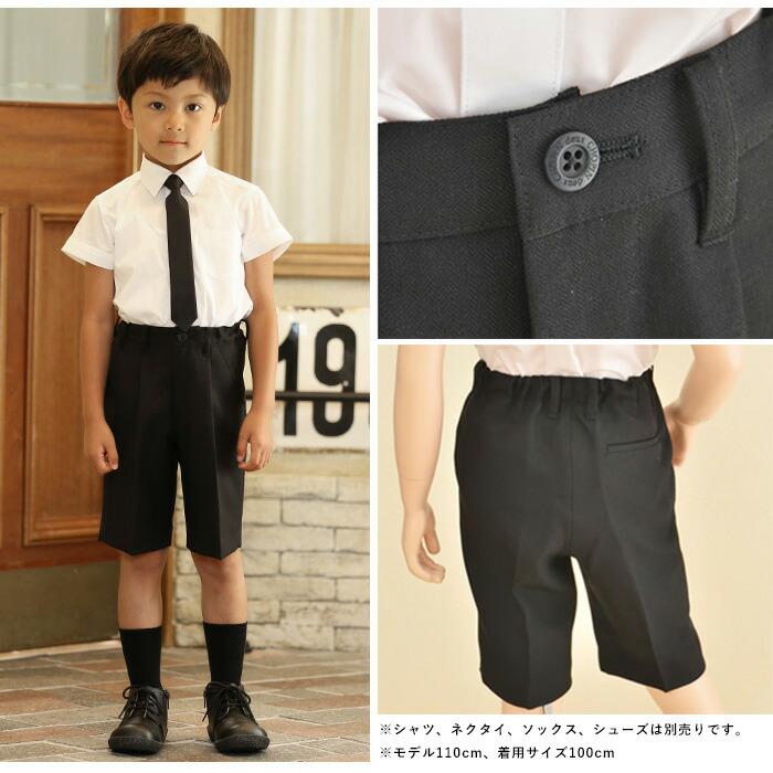男の子 スーツセット