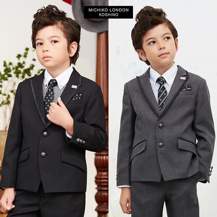 http://image.rakuten.co.jp/aprire/cabinet/toddler_boy/2017ss/2701-5401.jpg