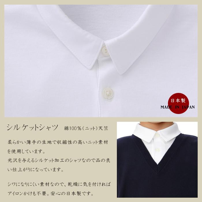 シルケットシャツ