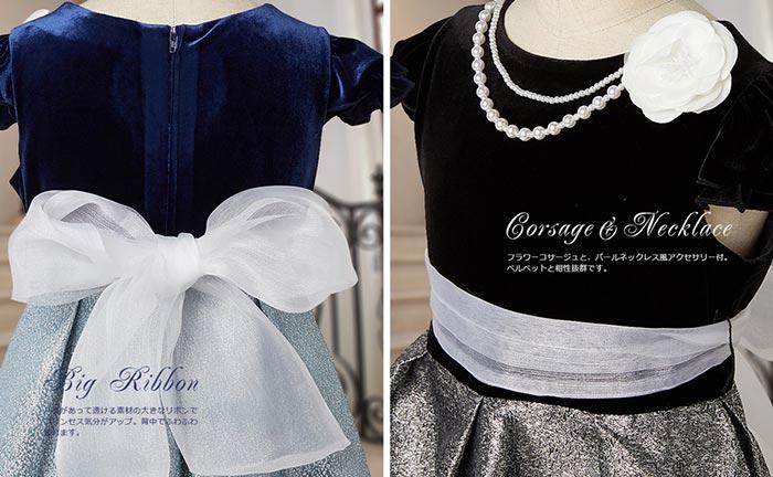 CHOPIN ショパン 女の子 異素材ミックス ワンピースドレス