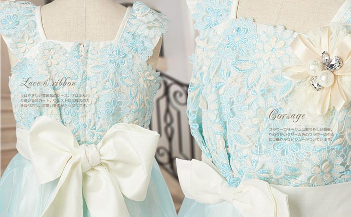 CHOPIN 女の子 フラワーレースと大きなリボンが可愛い空色ワンピースドレス