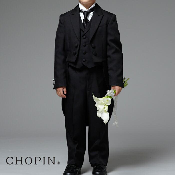 CHOPIN 男の子 タキシード